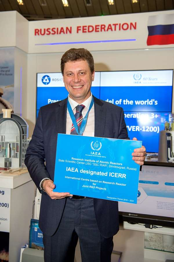Russian Research Institute of Atomic Reactors gained global status from IAEA