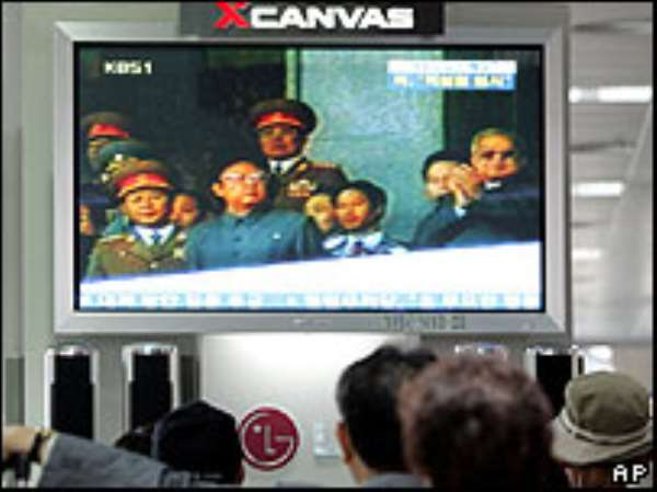 There was concern among South Koreans at the news