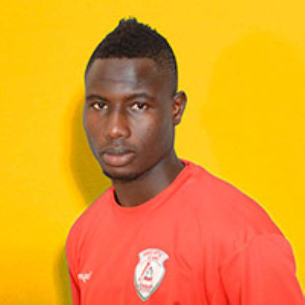 Abdul Basit Adam scored his first goal for Free State Stars