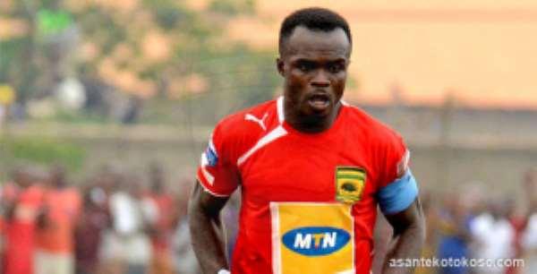 Asante Kotoko skipper Amos Frimpong hopeful Kotoko will do better in the upcoming season