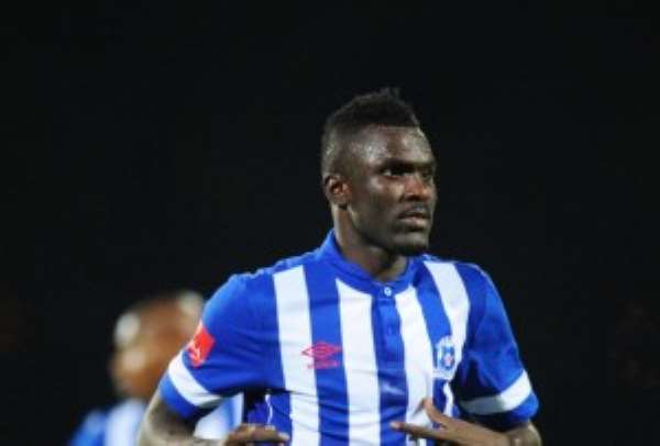 AFCON 2015: Ghana defender Awal Mohammed expects tough Guinea challenge