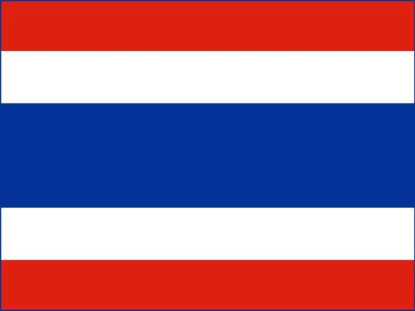 Ghana To Establish Trade Centre In Thailand