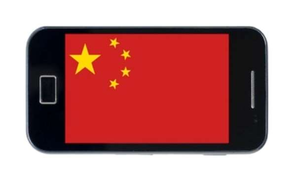 Bring The Chinese Mobile Phone Giants To