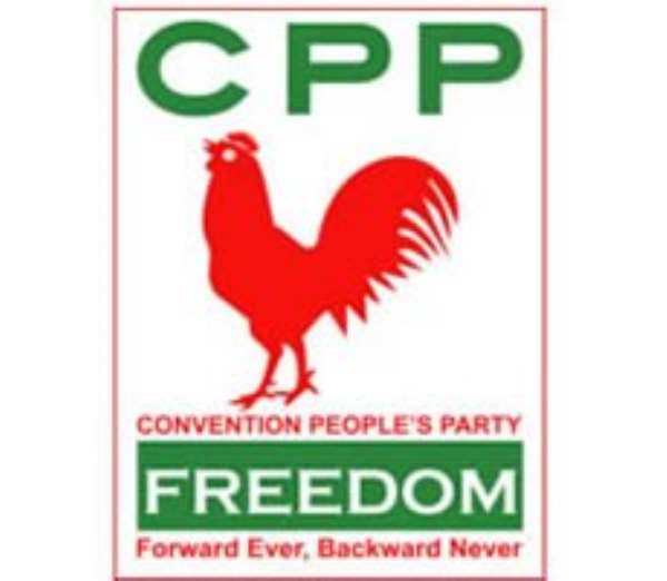 CPP: Delay in electing flagbearer will not affect us