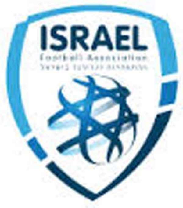 Asian Cup: Today in history: Israel win first continental title