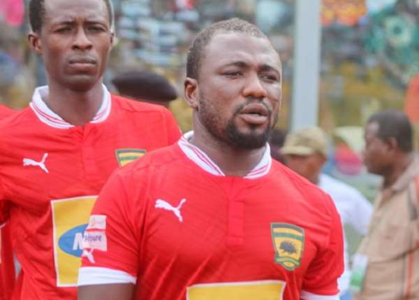 Rahim Ayew has been without a club since leaving Kotoko in November