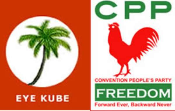 CPP committed to merging with PNC - Nii Akomfra