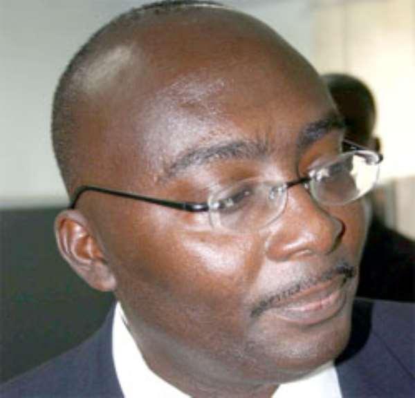 Bawumia's Ignorance Reaches Gargantuan Proportion
