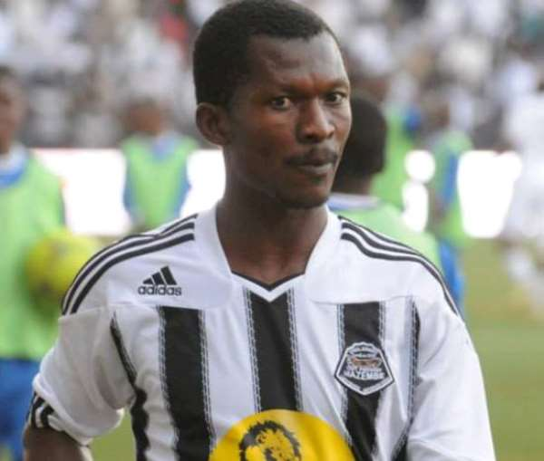 Daniel Nii Adjei ready to fight for regular place at TP Mazembe