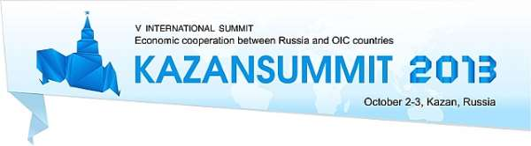 Council Of The Federation Of Russia Takes Part In Preparations For Kazan Summit 2013