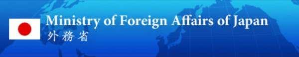 Statement By Foreign Press Secretary Yasuhisa Kawamura On The Terrorist Acts By Boko Haram