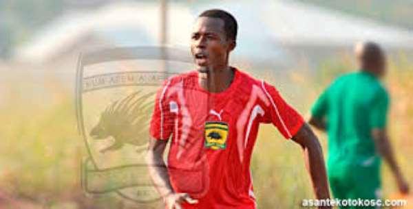 Seidu Bancey to join New Edubiase