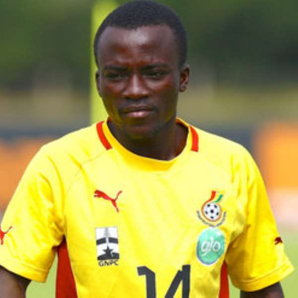 Solomon Asante currently with TP Mazembe