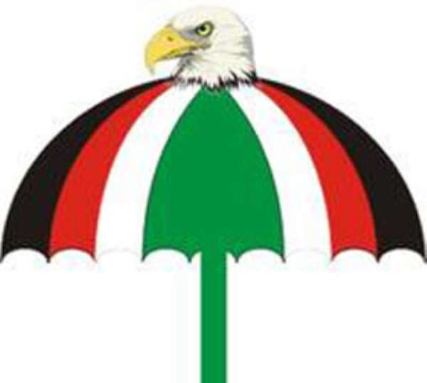 NDC GOVERNMENT:NEITHER LEAN NOR EFFECTIVE!