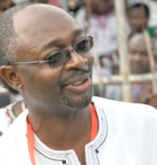 Chief State Attorney's wife received GHS 400,000 from Woyome - EOCO