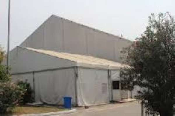 Accra International Conference Center's Dome declared illegal structure