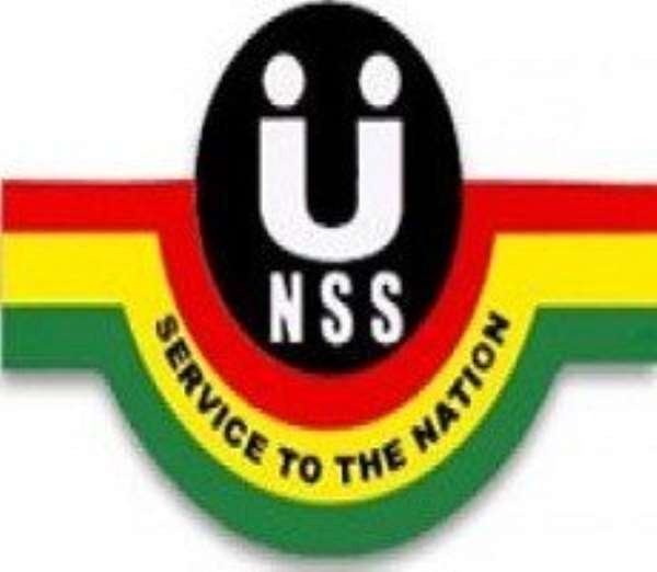NSS interdicts 33 workers over fraud