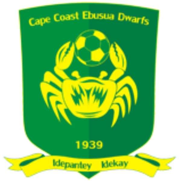 Ebusua Dwarfs will play in Africa next year