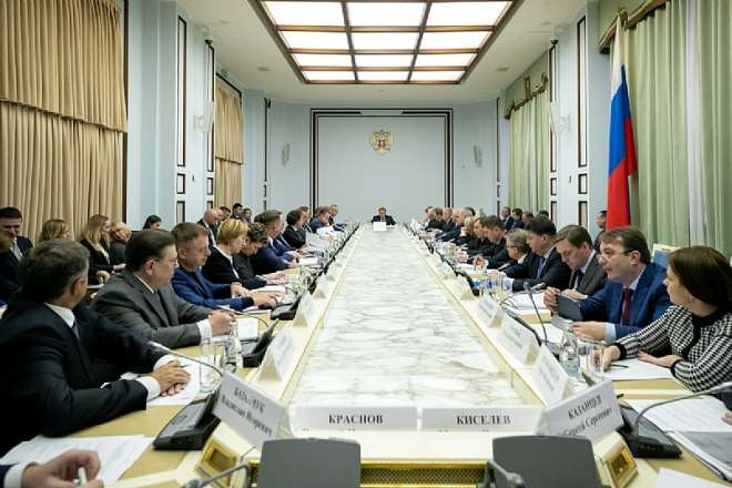 1010201910225-g30n1r5ddx-russiaafrica-economic-forum-and-summit-organizing-committee-holds-meeting-in-moscow-3