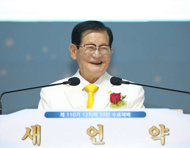 Mr. Man Hee Lee, Chairman Of Shincheonji Church Of Jesus, Is Preaching At The 100,000 Graduation Ceremony (2)