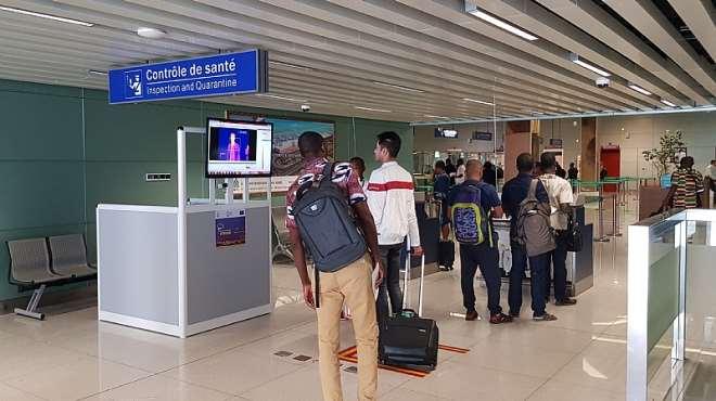 Togo Airport - 2