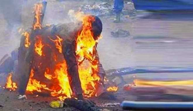 5. A SUSPECTED THIEF SET ABLAZE
