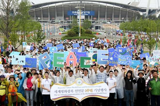 5 PEACE WALK FOR THE 1ST ANNUAL COMMEMORATION OF THE DECLARATION OF WORLD PEACE