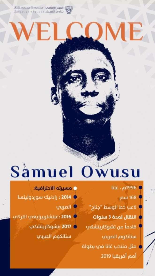 819201990119-1h830n4ayu-owusu-6-1