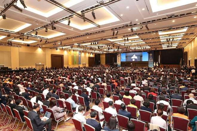 2019 World Peace Summit With The Theme Of Implementation Of The Dpcw For Sustainable Development Held In South Korea