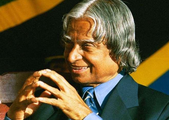 Bharat Ratna Dr. APJ Abdul Kalam Peoples President