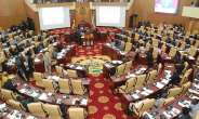Is Ghana Worth 126 Ministers? Contradictory Ministery, The Ineptitude.