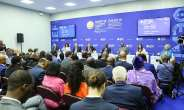 Russia–Africa Economic Forum to Feature Major Business Matching Platform