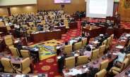 Why Ghana's Parliament Stab To Gag The Media Must Be Resisted!