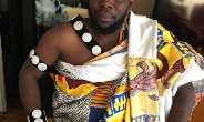 Nana Baffour Kagya Crowned A King  In Amsterdam