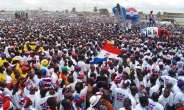 Nana B Leads NPP Youth Health Walk In Upper West