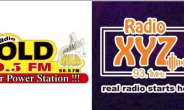 [Full Text] NCA Responds To Mahama Over Closure Of Pro-NDC Media Stations