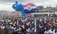 Investigate The Economic Growth of The NPP Gov't --- Part II