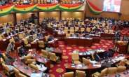 Parliament Resumes Today