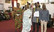 From left: Professor Joseph Mensah, Dr. David Firang, Fredrick Gyamfi and Stephen Firang.