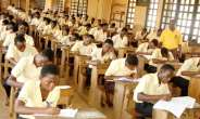 A Successful Final Year WASSCE And BECE Examination Amidst COVID-19 Pandemic Tension-What to Do.