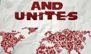 Extracts From Acclaimed Book: My Blood Divides And Unites