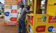 2020 Budget: Don't Tax Our Mobile Money--MoMo Operators Warn Finance Minister