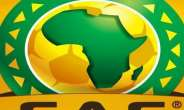 CAF Set To Announce  Partnership With The Books And Boots Foundation