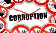 BREAKING CORRUPTION - The GANEian Way