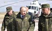 War In Eastern Ukraine - Police Now Investigates Directly Against The Kremlin