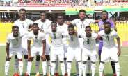 Ghana Set To Play Cote d'Ivoire In The Semi-Finals Of CAF U-23 AFCON