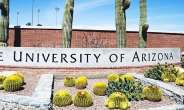 A Quick Note To The University Of Arizona's College of Engineering