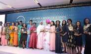 2019 Young Talents Sub-Saharan Africa Awards L'Oréal-UNESCO For Women In Science programme: 20 Women Researchers Awarded