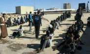 Libyan Gov't Launch Investigation into Alleged Slavery Business