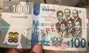 Introduction of GH¢100, GH¢200 notes could cause inflation – Economist
